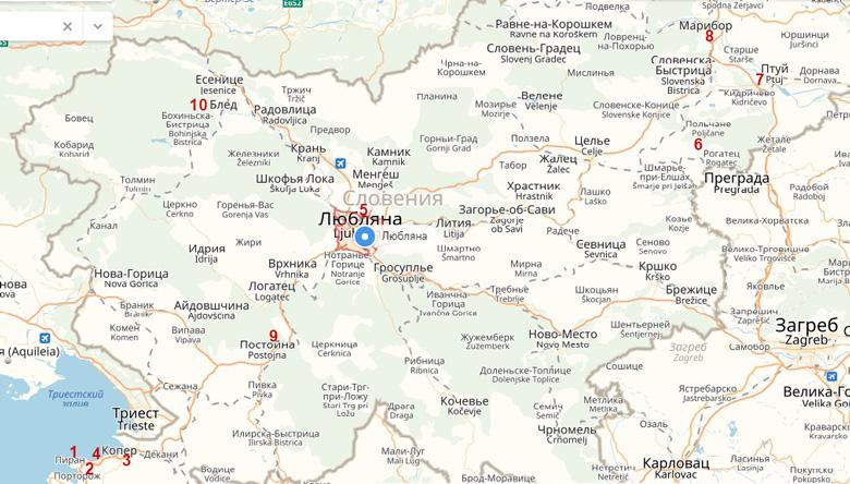 Карта Словении с городами на русском языке