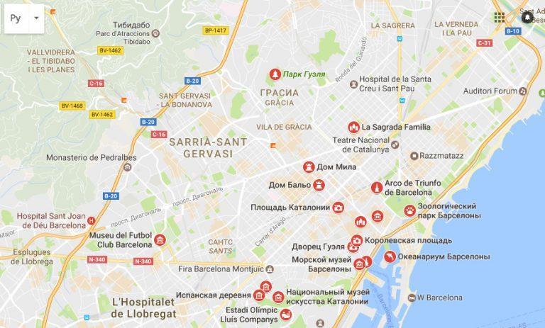 Карта Барселоны на русском языке с достопримечательностями